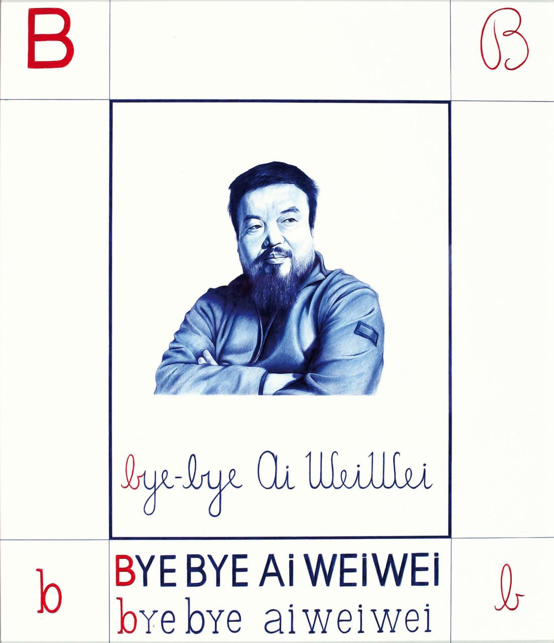 Bye Bye Ai Weiwei, 2011