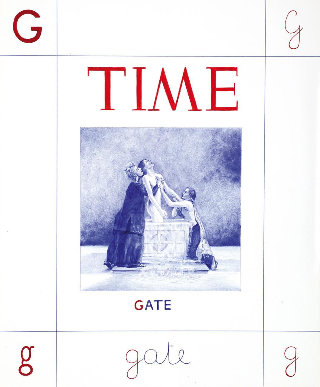 01G-gate_bassa