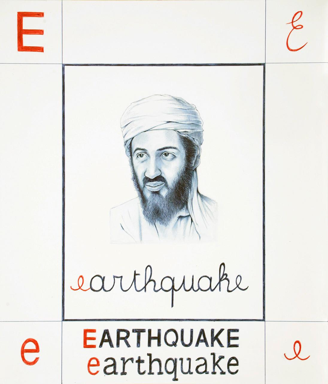 02E-earthquake_bassa