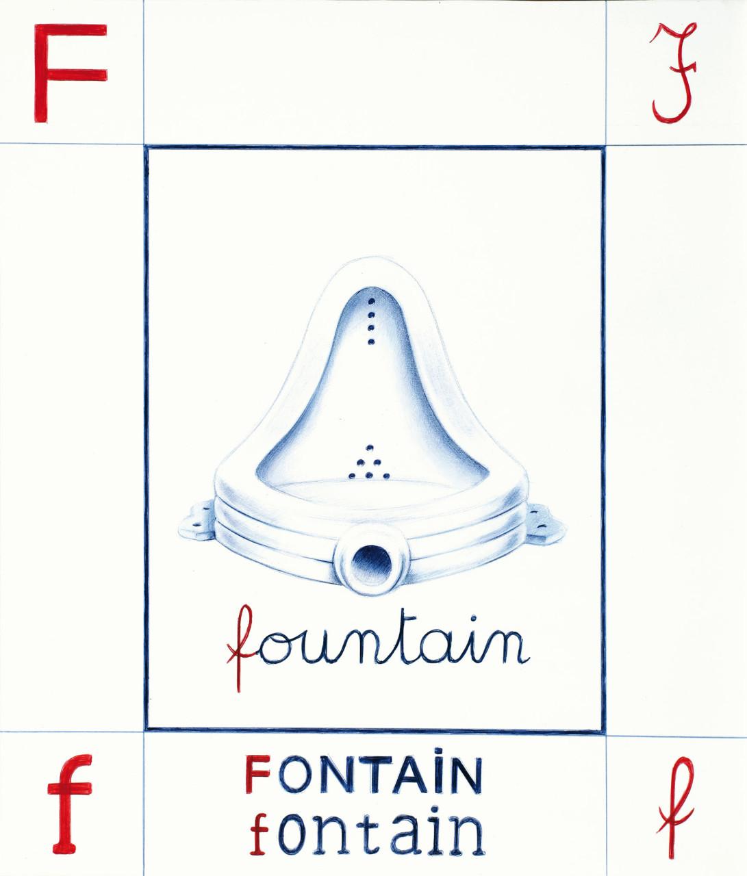 06F-fountain_bassa
