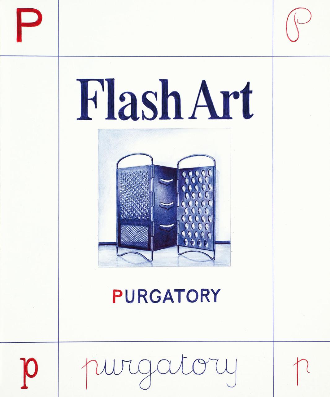 06P-purgatory_bassa