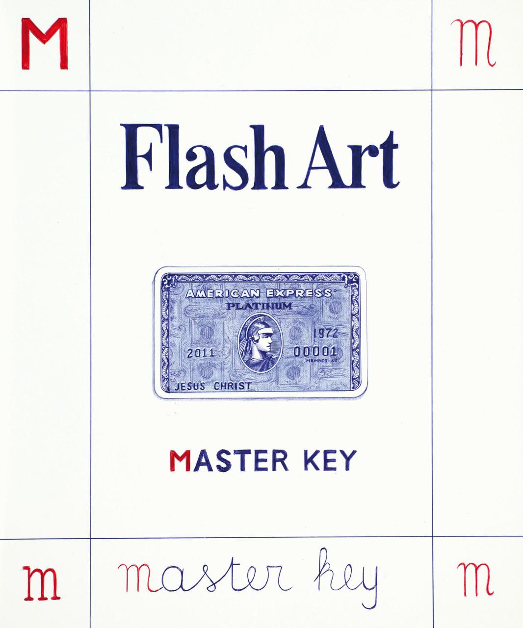 12M-master key