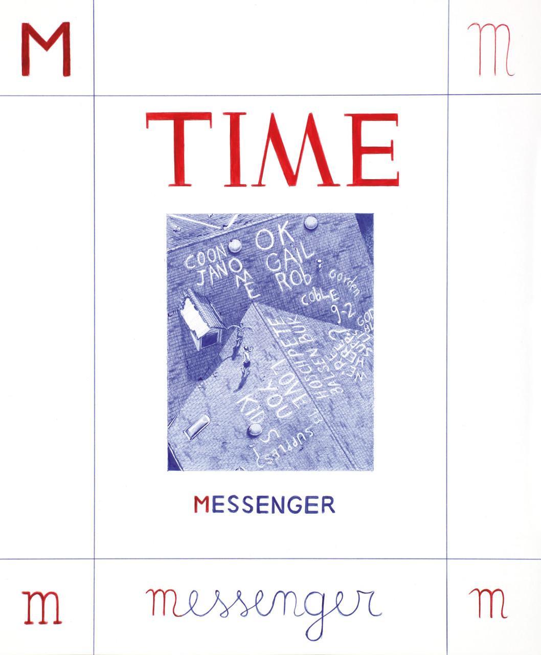 13M-messenger_bassa