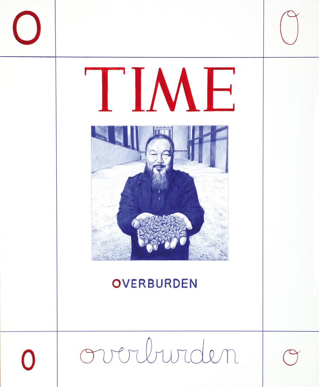 17O-overburden_bassa