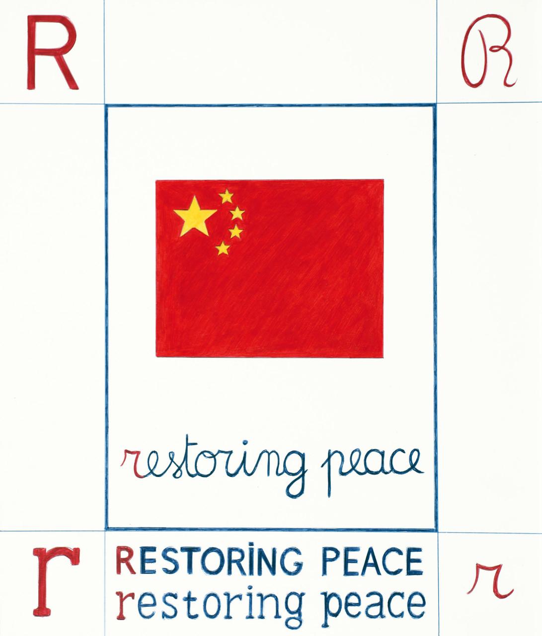 18R-restoring peace_bassa