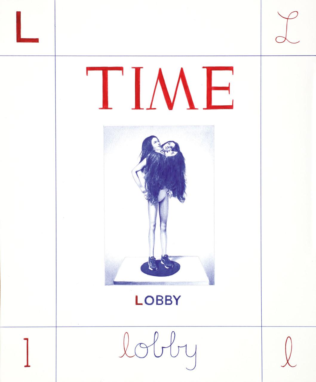 19L-lobby_bassa