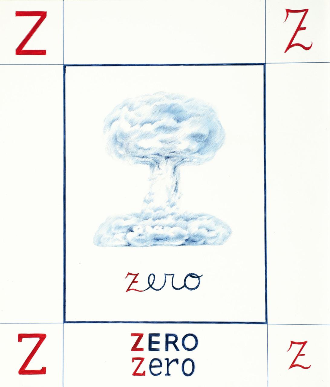 26Z-zero_bassa