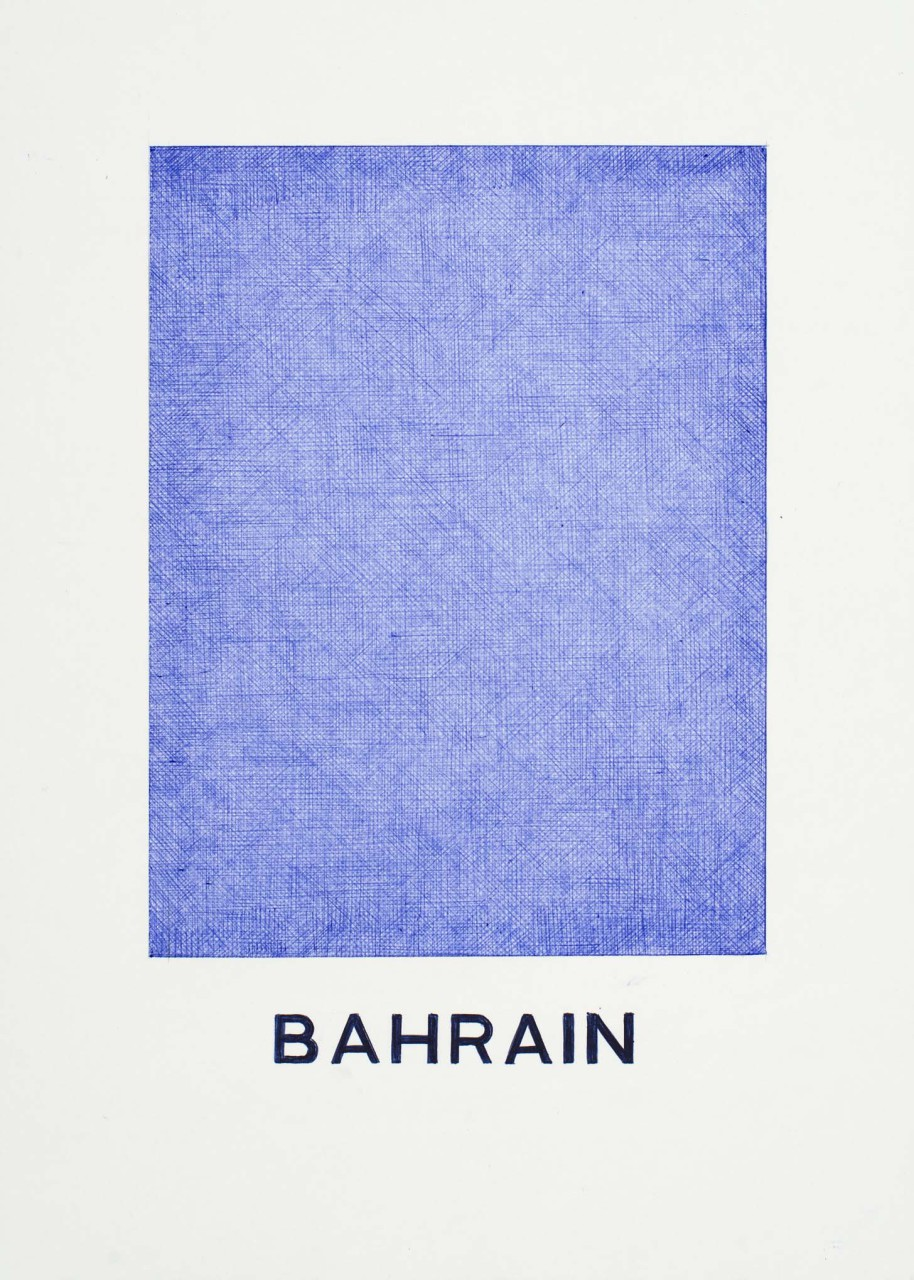 bahrain_bassa