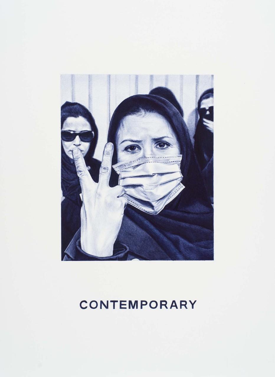 contemporary_bassa