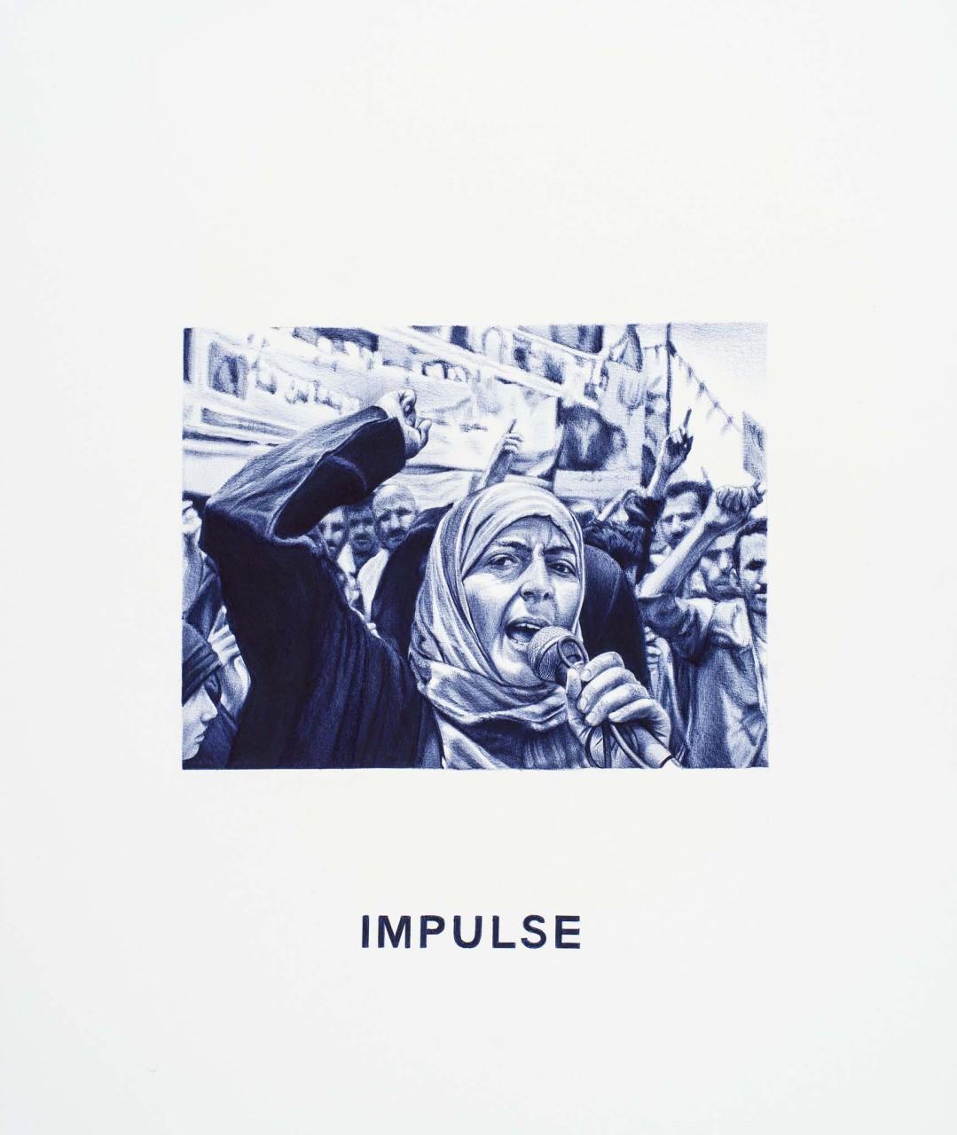 impulse_bassa