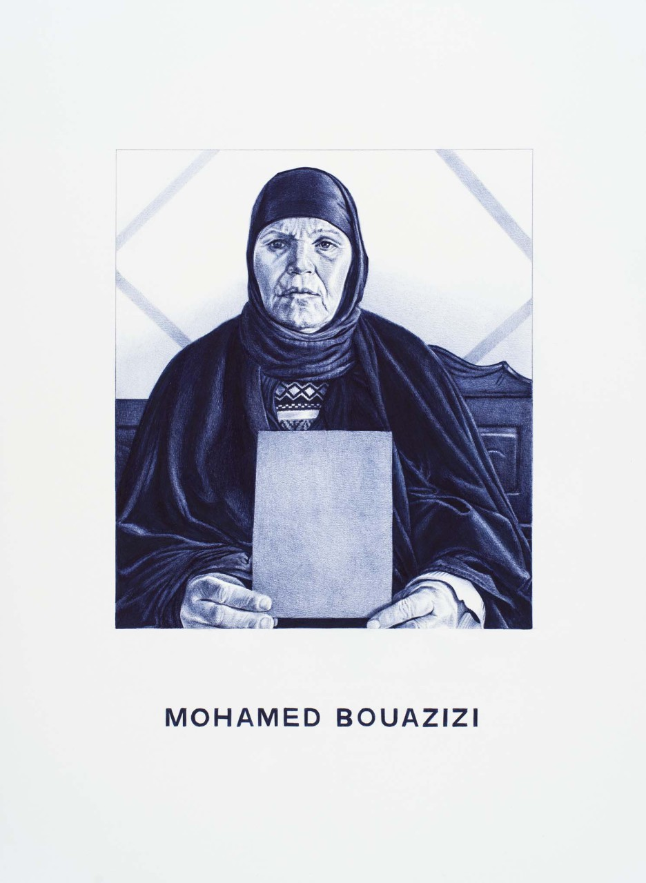 mohamed bouazizi_bassa