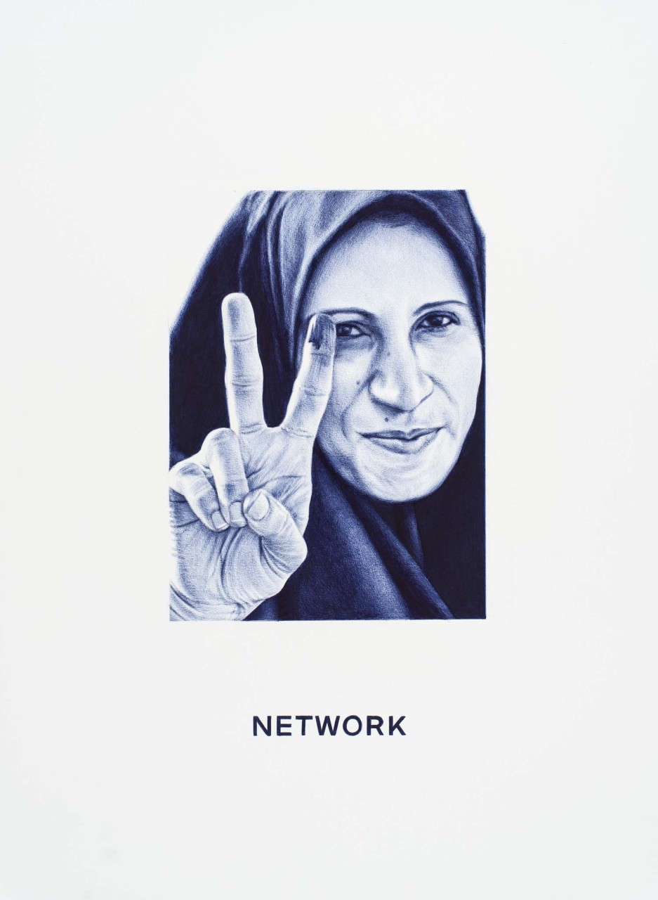 network_bassa