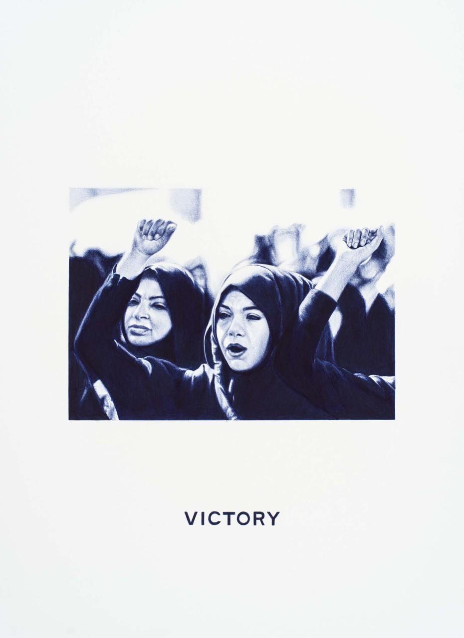 victory_bassa