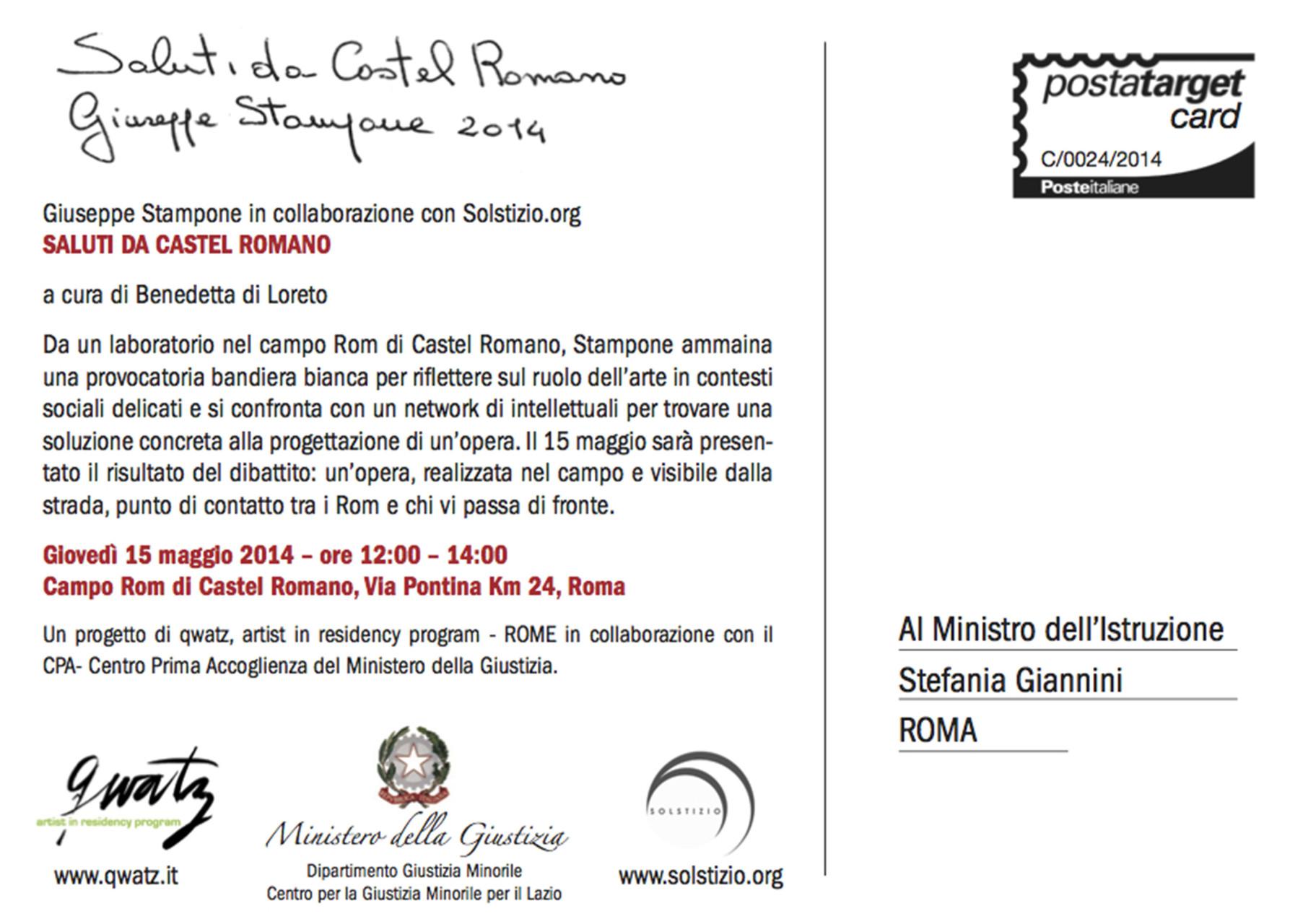Greetings from Castel Romano02_bassa